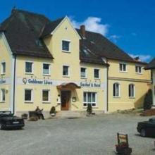 Hotel Gasthof Goldener Löwe in Unteregg