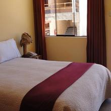 Hotel Granada in Coporaque