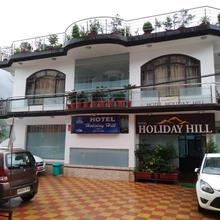 Hotel Holiday Hill in Bhagsunag