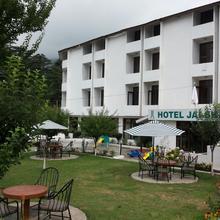 Hotel Jai Skahan in Batote