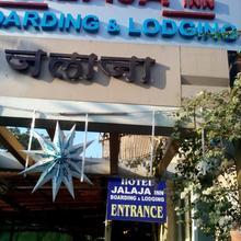 Hotel Jalaja Inn in Gokhivare