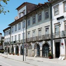 Hotel Jardim Viana do Castelo in Piao