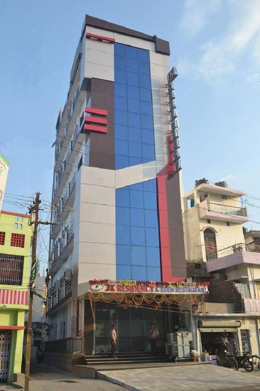 Hotel JK Residency in Muzaffarpur