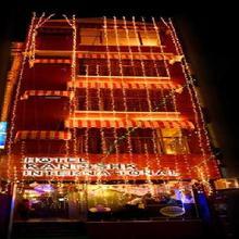 Hotel Kanisshk Inn in Rourkela