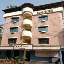 Hotel Kavitha Residency in Mangalore