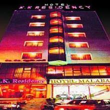 Hotel K.K. Residency in Uthukuli