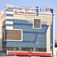 Hotel Laxmi Residency in Bikaner