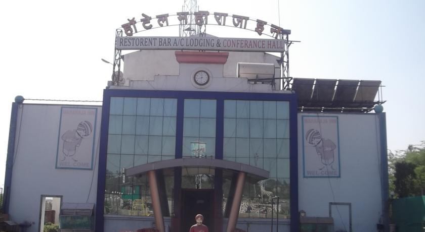 Hotel Maharaja Inn in Kurkumbh