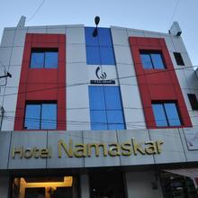 Hotel Namaskar in Veppathur