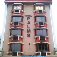 Hotel Palms in Taloje Panchnad