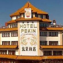 Hotel Pekin in Ostrowo