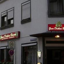 Hotel Pension zum dicken Baum in Weibern