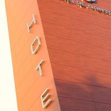Hotel Portas De Santa Rita in Quintandona