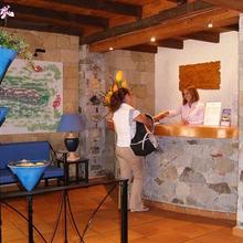 Hotel Quinta do Serrado in Pontinhas