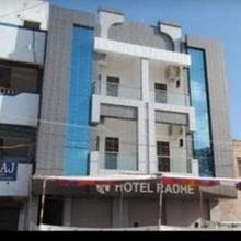 Hotel Radhe in Arambhada