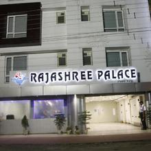 Hotel Rajashree Palace in Bairatisal