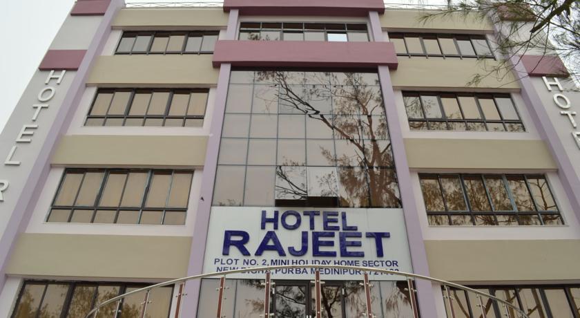 Hotel Rajeet in Tajpur