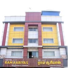 Hotel Ram Aariyas in Thanjavur