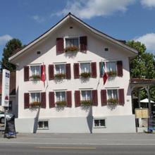 Hotel Ristorante Schlössli in Walchwil