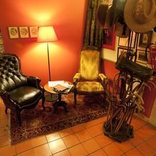 Hotel Rural Quinta da Geia in Travancinha