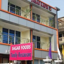 Hotel Sagar Kanya in Puri