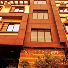 Hotel sai kripa inn in Chandrapur Bagicha