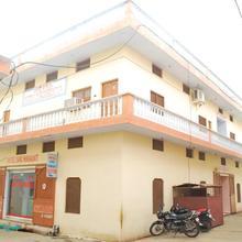 Hotel Shri Mahant in Barua Sagar
