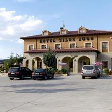 Hotel Silos 2000 in Penacoba