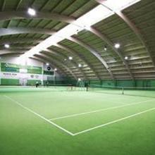 Hotel Sport in Skocjan