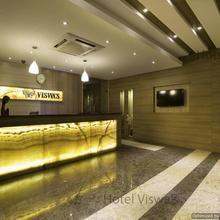 Hotel Viswas in Uthukuli