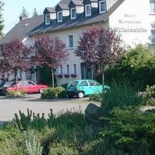 Hotel Wilhelmshöhe Auderath in Eckfeld