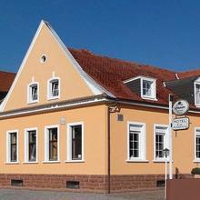 Hotel 'Zum Augarten' in Altrip