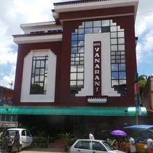 Hotel Vanarani in Ambalavayal
