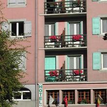 Hôtel Mont-Brison in Saint-blaise