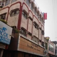 Itco Group Hotel Paradise in Bhojpur Dharampur