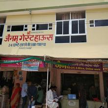Jainam Guest House in Banasthali