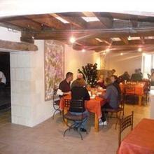 Logis Hôtel Le Chai De La Paleine in Massais