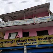MARWARI HOTEL in Govindghat