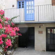 Mespilo House in Anaphotia
