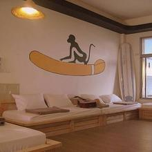 Monkey Surfing Backpackers Hostel in Chun-wei