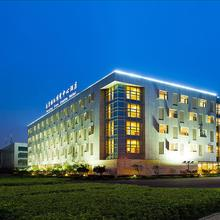 Nanjing Expo Center Hotel in Dongshan