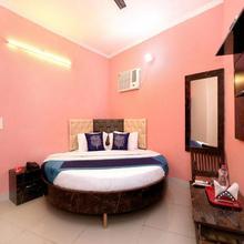 OYO 10012 Hotel Pink City in Chandigarh