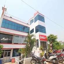 OYO 3477 Misti Inn in Jamshedpur