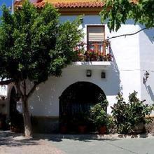 Pensión Restaurante La Piscina in Canjayar