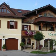 Pension Alpenblick in Oberasch