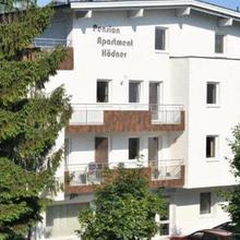 Pension Apartment Hödner in Wildbichl