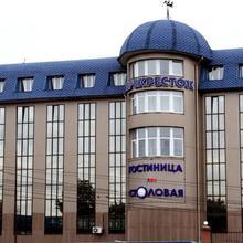 Perekrestok Hotel in Novosibirsk