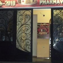 Pharnavaz 2010 in Kvariat'i