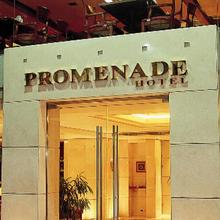 Promenade Hotel in Bzibdine