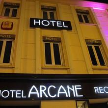 P'tit Dej Hôtel Arcane in Mehun-sur-yevre
